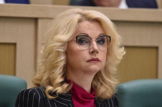 Голикова рассказала об основной национальной задаче