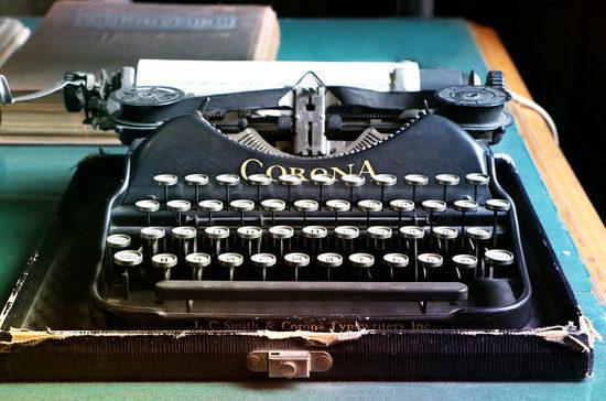 Когда появилась печатная машинка?