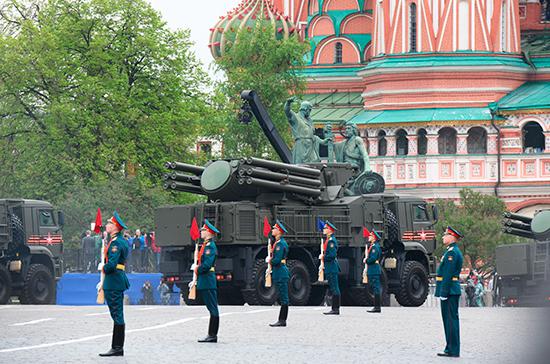 Делегацию Венесуэлы на параде Победы в Москве возглавит министр иностранных дел