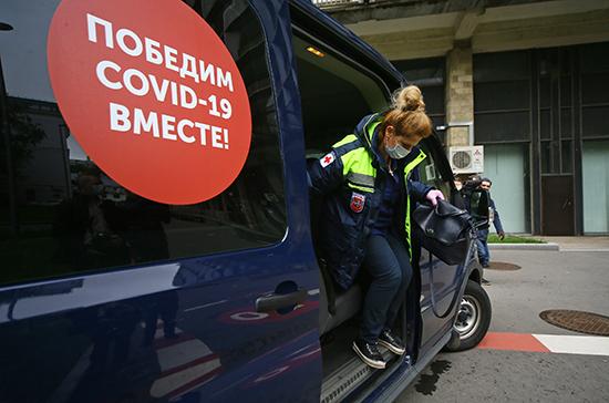 Московские врачи прибыли в Забайкалье для организации лечения пациентов с COVID-19 на дому