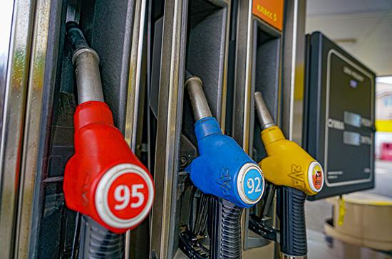 Оптовая цена Аи-95 снижается на торгах на 1,15%