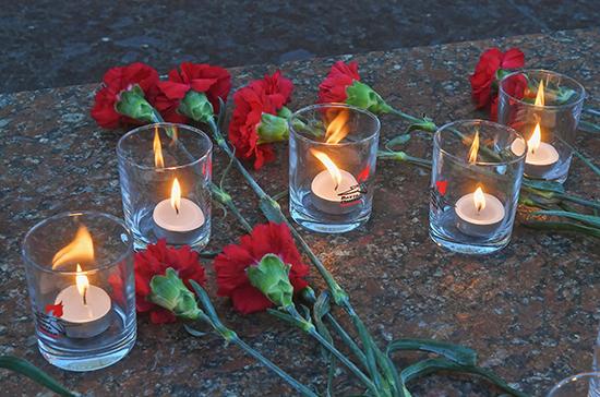 Подписано постановление о ежегодной Минуте молчания в День памяти и скорби