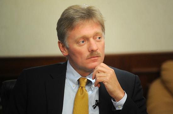 Песков ответил на вопрос о мотивации к работе у чиновников