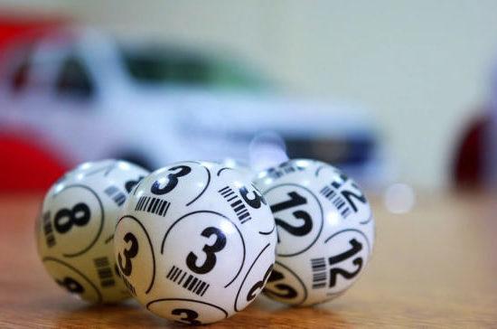 В России запретят организовывать лотереи людям с судимостью