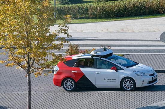 СМИ: полигон для умных автомобилей появится вРоссии в2022 году