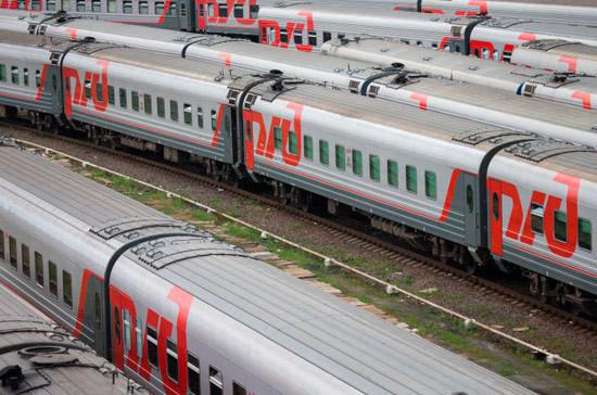РЖД восстанавливают курсирование более 70 поездов дальнего следования
