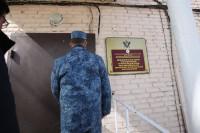 Сотрудники ФСИН смогут предостерегать заключённых от антиобщественного поведения