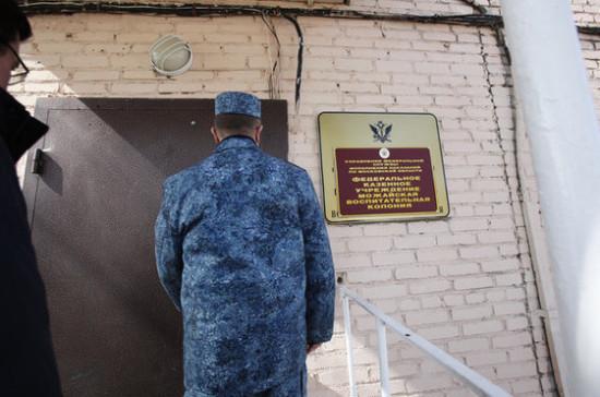 Сотрудники ФСИН смогут объявлять официальное предостережение заключённым