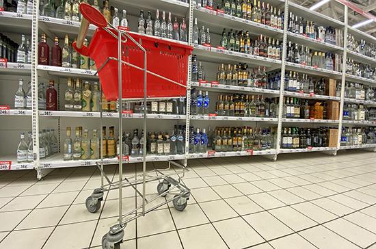Власти регионов решат, рядом с какими больницами можно будет продавать алкоголь