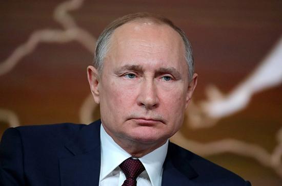 Владимир Путин назвал рост безработицы самой острой проблемой в мире