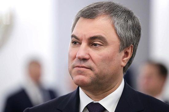 Володин рассказал о ситуации с COVID-19 среди депутатов Госдумы