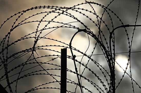 Вес посылок и передач для заключённых предлагают ограничить
