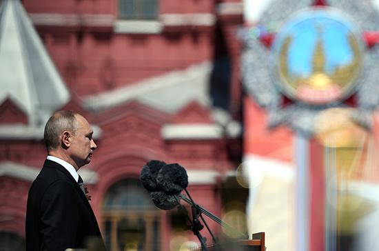 Советский народ спас мир от фашизма, заявил Путин