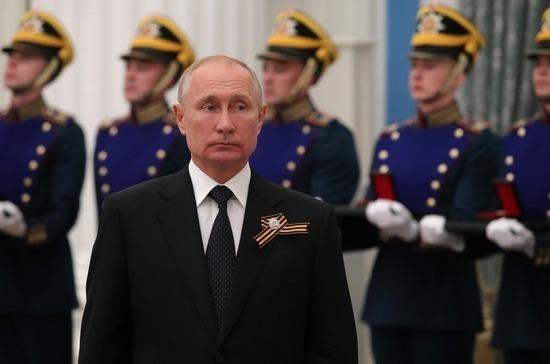 Президент в Кремле вручил государственные премии за 2019 год