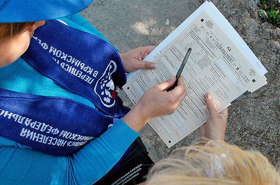 Всероссийскую перепись населения могут провести весной