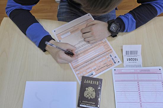 Рособрнадзор оценил готовность регионов к проведению ЕГЭ