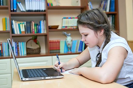 В Совфеде сообщили о разработке рекомендаций для учёбы в условиях домашнего образования