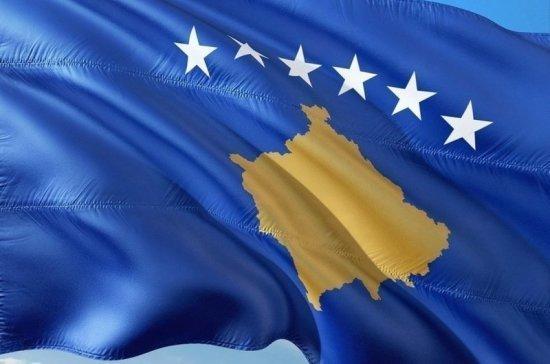 В Вашингтоне отменили встречу по Косово