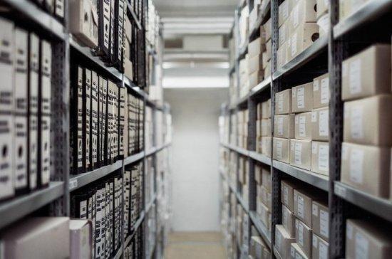 Наказание за нарушение правил хранения архивов хотят ужесточить