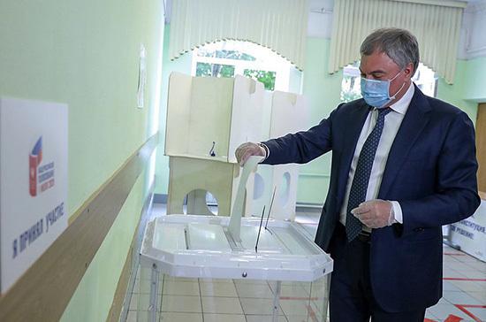 Володин принял участие в голосовании по поправкам в Конституцию