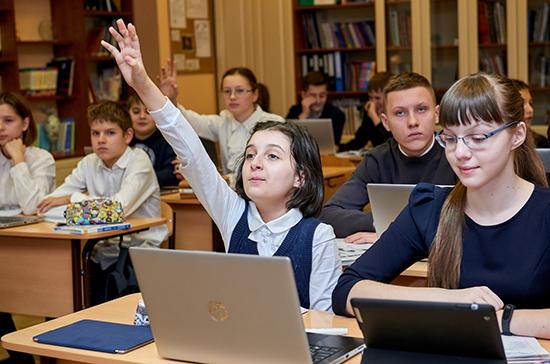 В России проведут эксперимент по внедрению цифровой образовательной среды