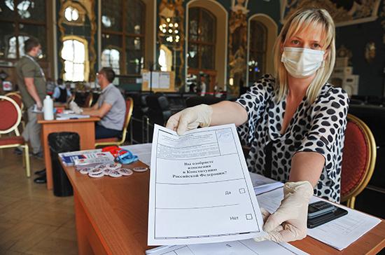 Хабриева считает голосование по поправкам привилегией решать судьбу России