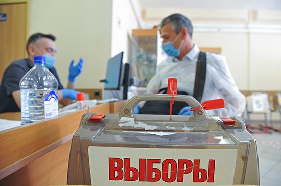 Более 445 тысяч жителей Подмосковья проголосовали по поправкам в первый день