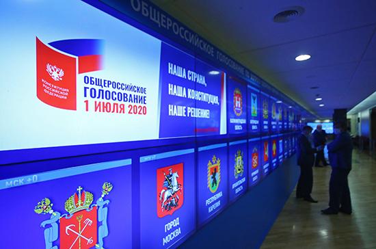В штабе по контролю рассказали о попытке атаки на систему онлайн-голосования