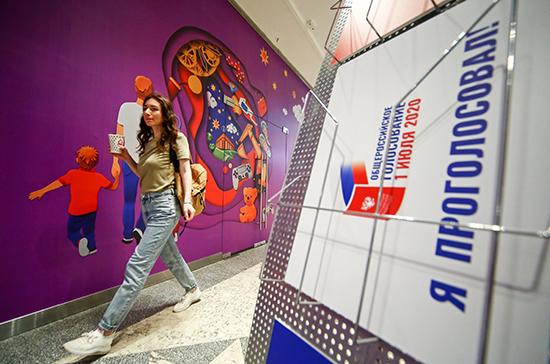 Наблюдатели не зафиксировали нарушений при голосовании по Конституции в Москве