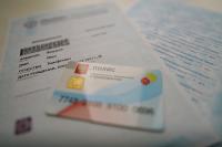 ФОМС будет проводить мониторинг деятельности медицинских страховых организаций