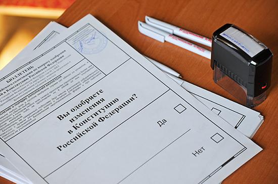 В ЦИК назвали умышленными попытки многократного голосования по поправкам за рубежом