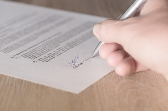 Электронную подпись разрешили получать заочно