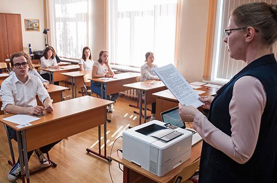 В Рособрнадзоре оценили необходимость тестирования на COVID-19 организаторов ЕГЭ