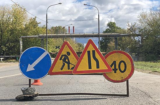 Регионам-лидерам дорожного строительства выделят авансом 100 млрд рублей
