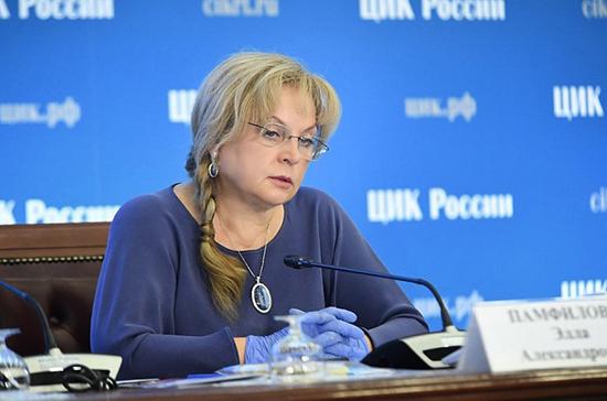 Памфилова призвала контролировать голосование на придомовых территориях