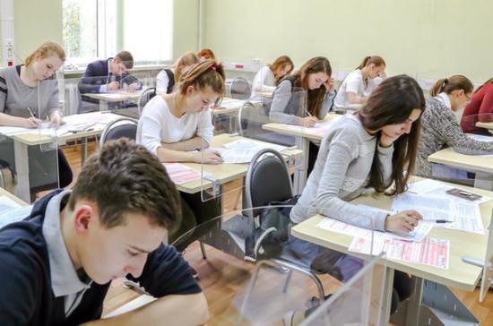 Власти регионов решат, нужно ли выпускникам сдавать ЕГЭ в масках