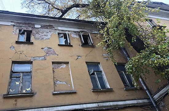Аварийные дома на улице Розы Люксембург в Иркутске расселят до 2021 года