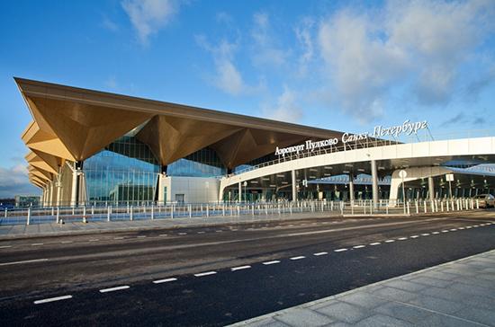Аэропорт Пулково с 1 июля начнёт работать круглосуточно