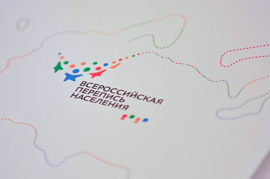 Всероссийская перепись населения пройдёт с 1 по 30 апреля 2021 года