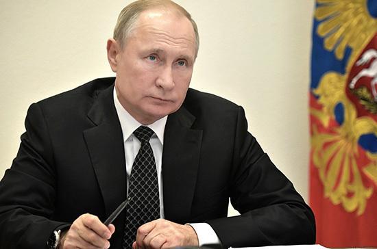 Путин: поправки в Конституцию вступят в силу только при поддержке россиян