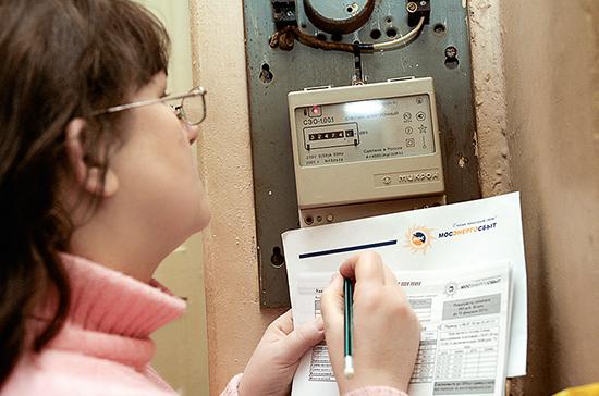 Данные электросчетчиков защитят от посторонних