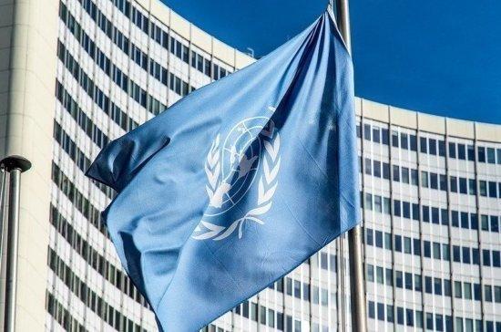 В ООН назначили руководителя по проведению Всемирной конференции по межрелигиозному диалогу в Москве