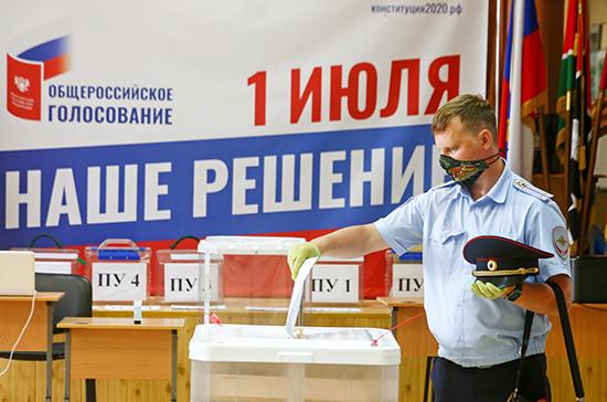 В колл-центр московского штаба по контроля за голосованием по поправкам поступило 30 тысяч звонков
