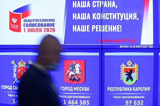 В Общественной палате рассказали о фейках о голосовании по поправкам в Конституцию