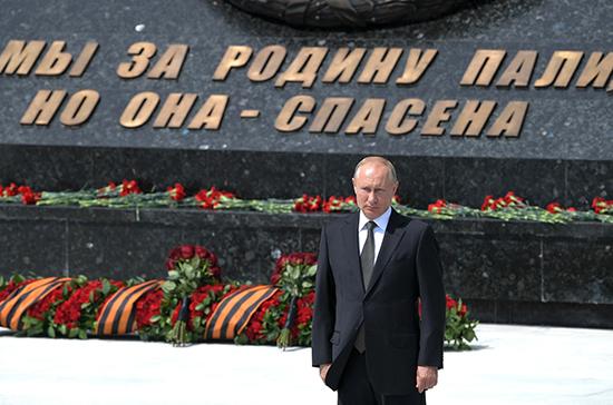 Путин призвал поисковиков продолжать работы на территории Ржевского района