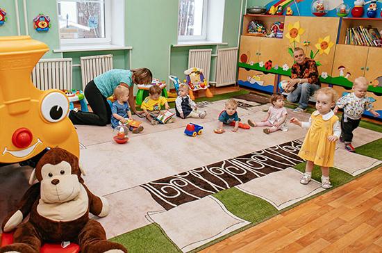 Детские сады в Подмосковье заработают 6 июля