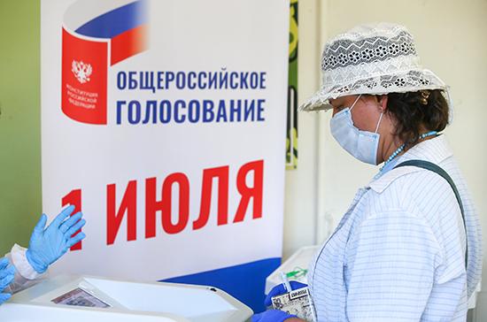 Явка на голосовании по поправкам в Калининградской области составила более 45%