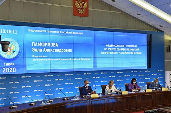 Памфилова: ЦИК не поддастся на заранее подготовленные провокации