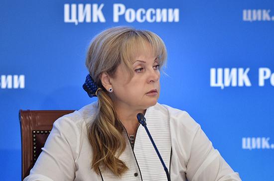 Памфилова: серьёзных нарушений во время голосования по поправкам в Конституцию не было выявлено