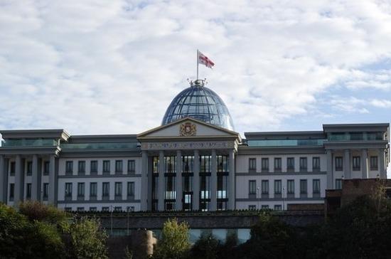 Парламент Грузии поддержал квоты для женщин в партийных списках